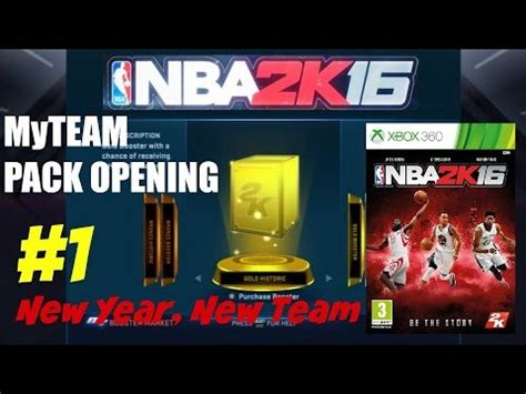 Pack Opening Mba Free by Nba 2k16 Xbox 360 Ps3 Myteam Starter Packs 120k Pack