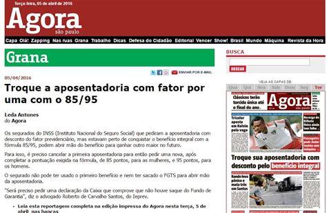 agora sao paulo jornal noticia sobre bonus 2016 jornal agora sp www agora uol com br