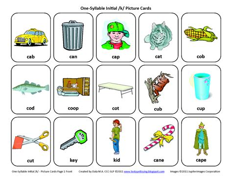 Words Letter K k for words lesupercoin printables worksheets
