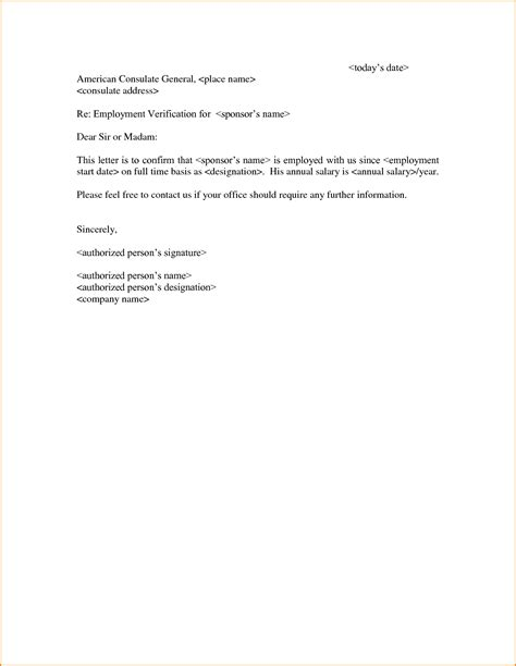 sample letter confirming employment salary simple
