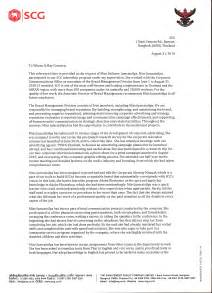 Letter Of Recommendation For An Intern by Letter Of Recommendation From Employer Internship Oeil