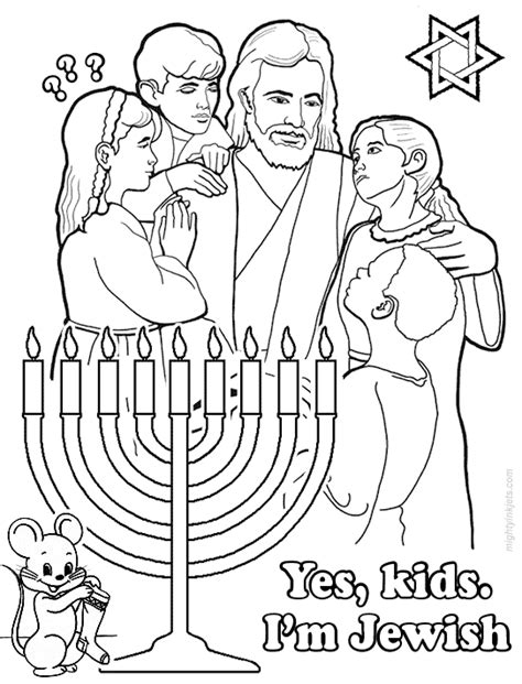 jewish coloring pages printable printable jewish coloring pages coloring home