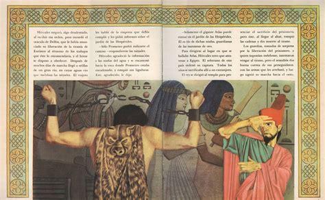 la eneida contada a literatura grecopequelatina la eneida contada a los ninos www nhsanderjd comli com
