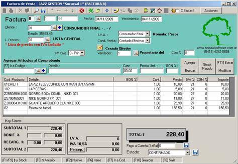 software libreria programa para librerias bazares cotillon almacenes