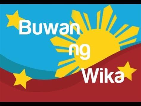 booth design for buwan ng wika buwan ng wika 2015 filipino wika ng bansang kaunlaran