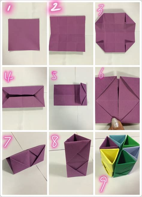 Paper Folding Things - how to make things with paper coloring pages
