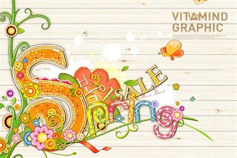 Creative Wallpaper sccnn com