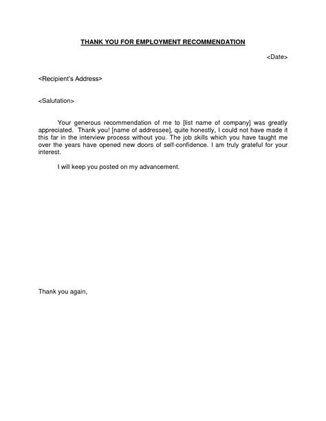 Employment Reference Thank You Letter Exle Thank You Letter After Recommendation Best Template Collection