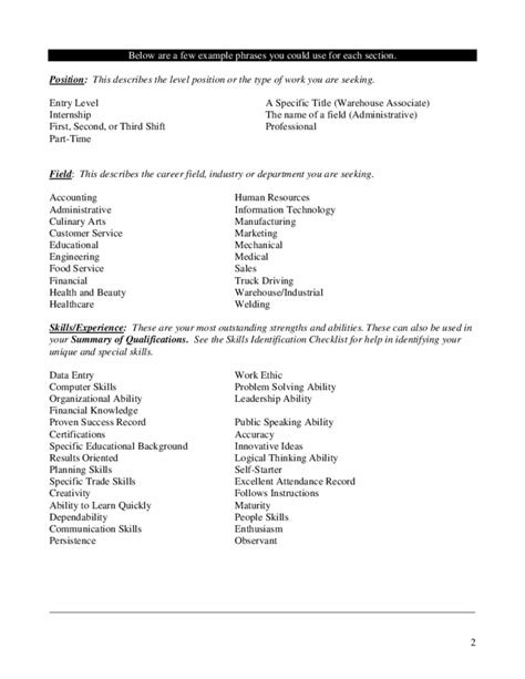 Resume Worksheet For High School Students by High School Student Resume Worksheet Free