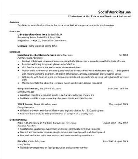 examples of resume objectives hitecauto us