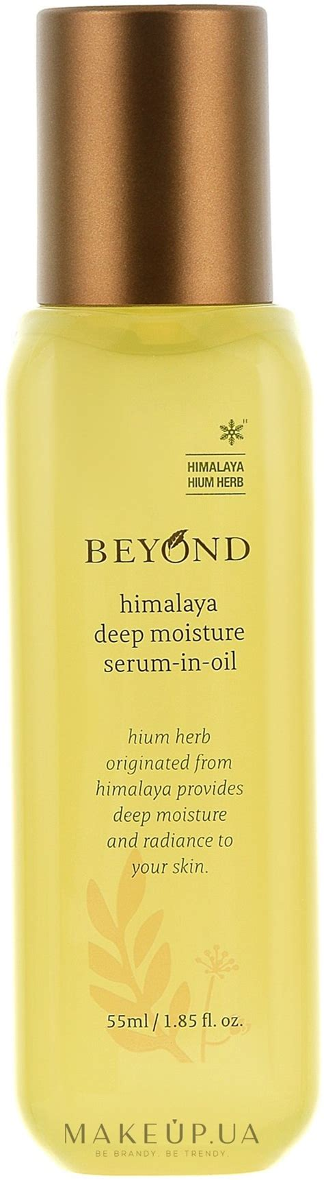 Serum Himalaya makeup сыворотка масло для лица beyond himalaya