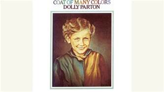 dolly parton song coat of many colors dolly parton coat of many colors 1971 50 country