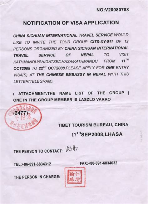 Invitation Letter In Nepali Visa From Nepal China Tours From Cits