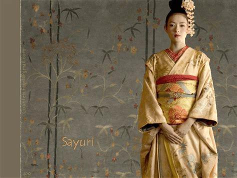 memoirs of a geisha sayuri ii amatsu okiya