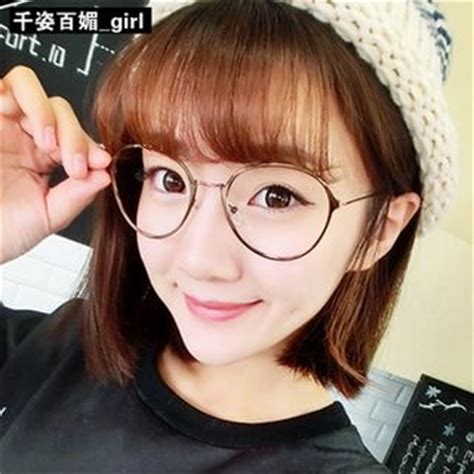 asian hairstyle glasses eye buy mol metal glasses yesstyle