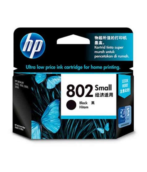 Hp 802 Black By Ok Mart hp 802 small black ink cartridge pack of 2 ch561zz