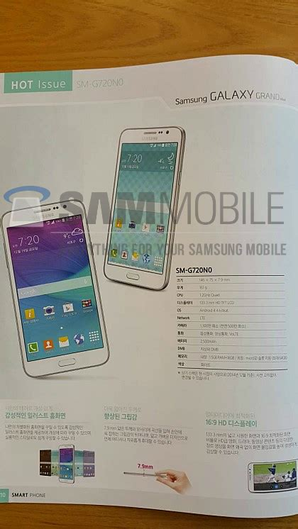 Samsung A5 Di Korea samsung galaxy grand max and galaxy a7 leaked will be released in south korea along with galaxy