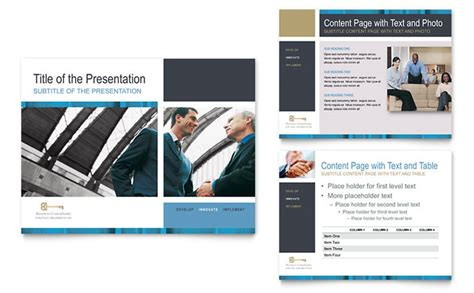 consulting presentation template small business consulting powerpoint presentation template