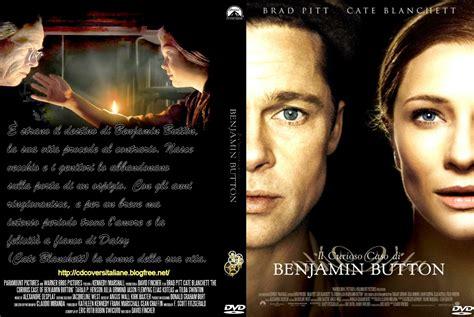 il caso di filmagazine cover dvd