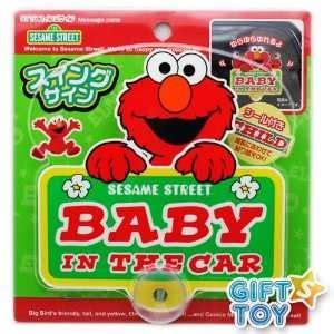 sesame street baby swing sesame street baby purse playset on popscreen