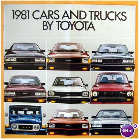 Toyota Car Catalog Toyota 1981 Cars Trucks By Toyota Catalog Sales On Ebid