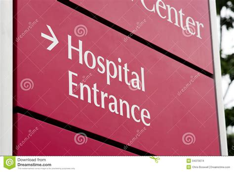 Lu Emergency Charge urgent care sign royalty free stock photography
