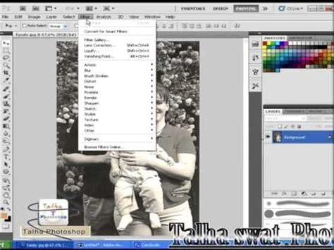 adobe photoshop cs5 urdu tutorial pdf how to make old image black white in photoshop cs5 urdu