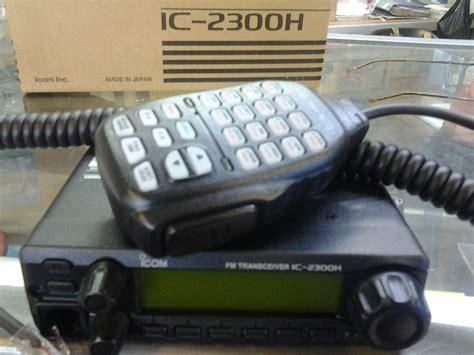 Radio Rig Icom Ic 2300h Original harga tidak ditemukan id priceaz