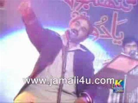 jiyan to waye by ahmad mughal