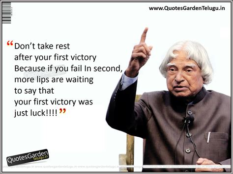abdul kalam biography in english video abdul kalam inspirational quotes in english language