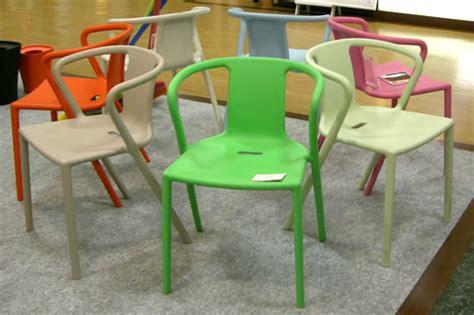 magis air armchair cds r rakuten global market m 118 magis true air armchair air armchair beige sd73