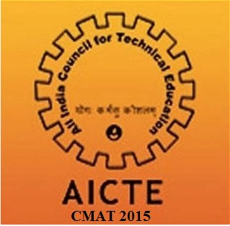 Mba Cmat Cut 2015 by Cmat 2015 Cmat 2015 Aicte Mba Entrance
