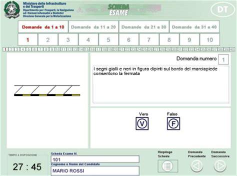 test esame patente simulazione esame patente b teoria patente b