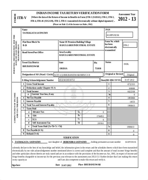 Tax Attestation Letter income verification form 7 income letter from employer 7