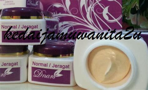 Krim Siang Kulit Normal set bersalin produk kecantikan produk kesihatan tungku