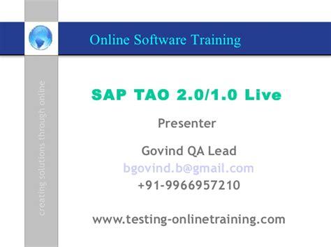 sap tao 2 0 sap erp testing sap testing hp alm training sap tao 2 sap tao 1 tao hpqtp hp qtp qtp sap sap testing