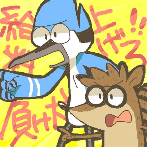 regularshow blue jay and rigby is the raccoon printable 239392 shiro suzu e621