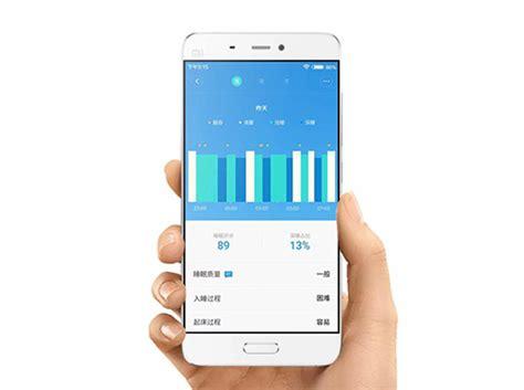 Xiaomi Lunar Sleep Sensor Mijia Lunar Sensor Tidur Mi Sensor xiaomi lunar smart sleep sensor setup guide