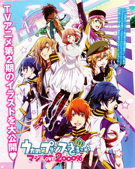 Uta No Prince Sama Maji 2000 Memorial Ringo Ryuya uta no prince sama maji 2000 my anime shelf