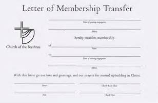 Certification Letter Of Membership Sample Letter Of Membership Transfer Certificate
