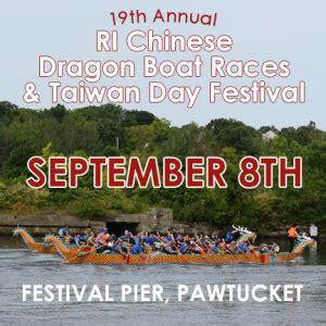 dragon boat festival 2018 long island rhode island dragon boat races