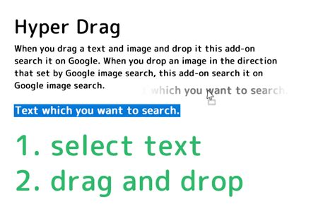 drag and drop inserting text to input textbox with jquery hyper drag add ons for firefox