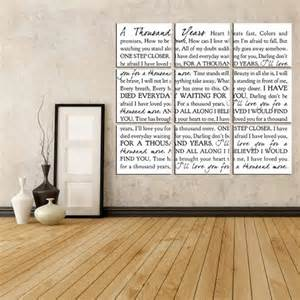 split word on canvas wall display your favorite song