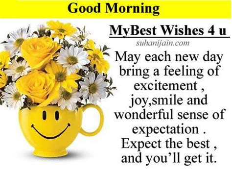 best day messages morning quotes morning friends family best