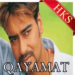 qayamat mp3 ringtone free download