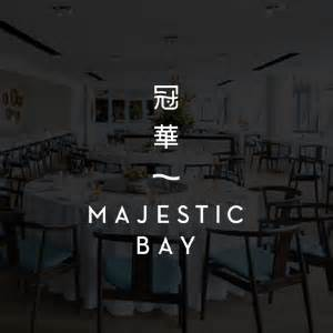 majestic bay seafood restaurant new year menu majestic bay seafood restaurant chope restaurant