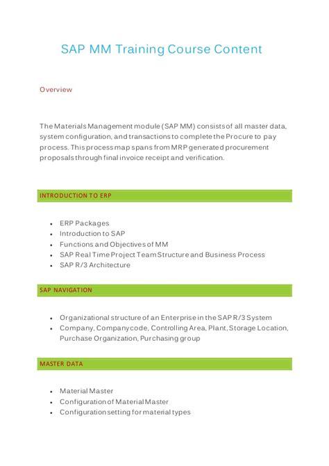 sap material management sap material management mm online training