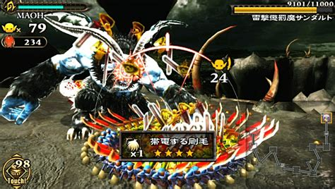 Army Corps Of Hell Ps Vita Bekas Used Region 2 army corps of hell lets you customize your goblins