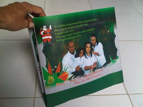 Tas Souvenir Natal Dan Tahun Baru Tote Bag desain tas kertas natal dan tahun baru tas kertas keluarga
