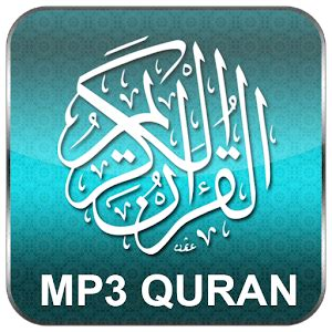 download al quran full mp3 indowebster download al quran mp3 player القرآن for pc